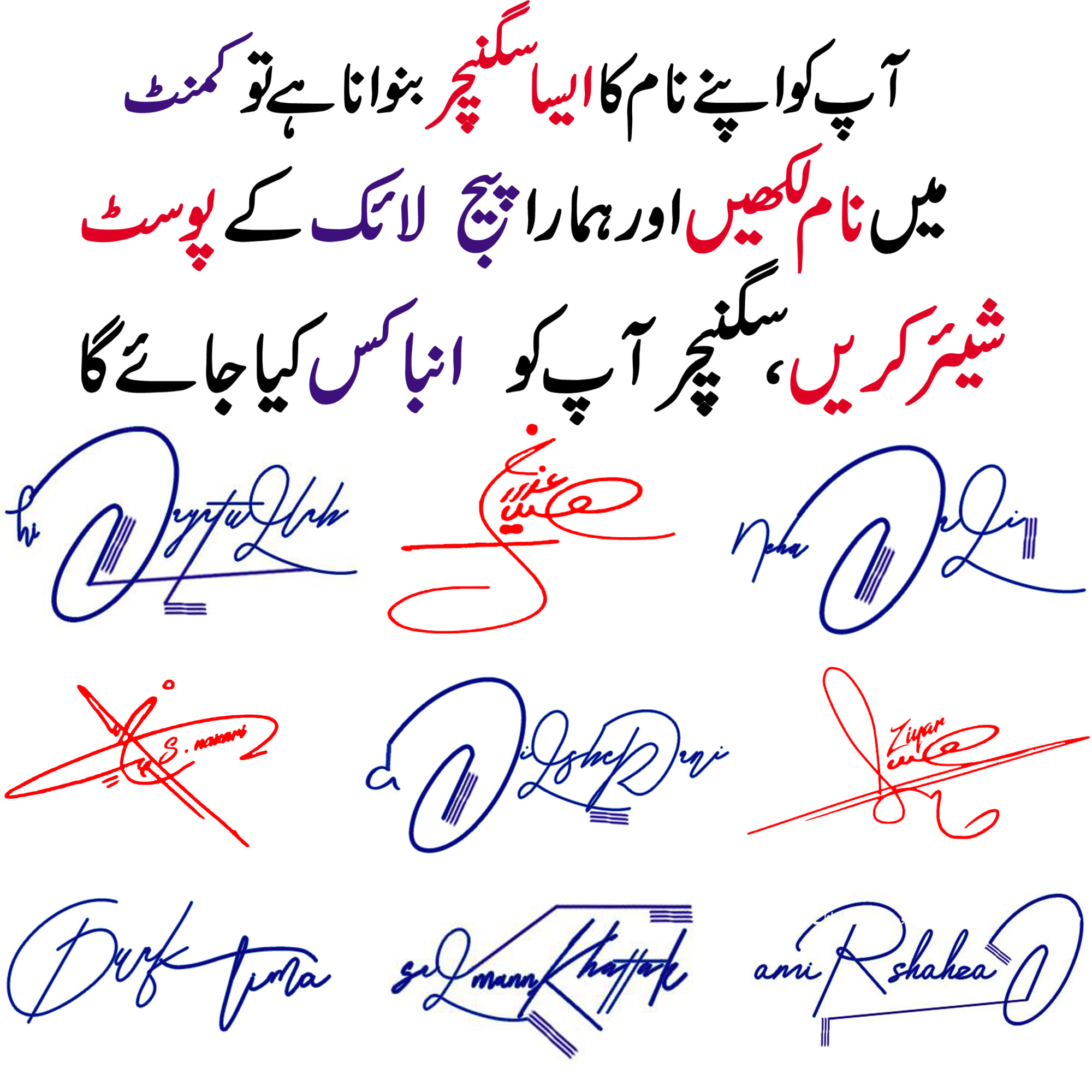 Signature For My Name,