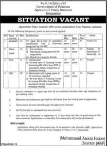 Agriculture Policy Institute API Islamabad Jobs 2020 for Stenotypist