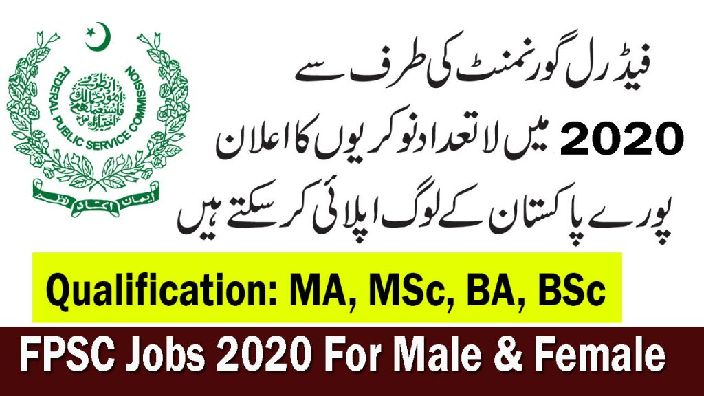 FPSC Jobs June 2020