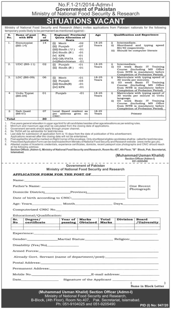 MNFSR Jobs 2020 | Ministry of National Food Security