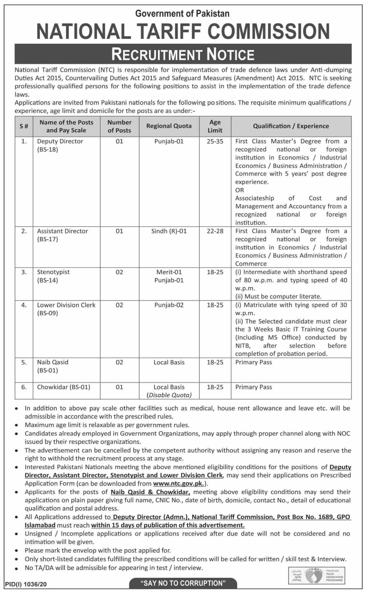 National Tariff Commission NTC Jobs 2020 | www.ntc.gov.pk