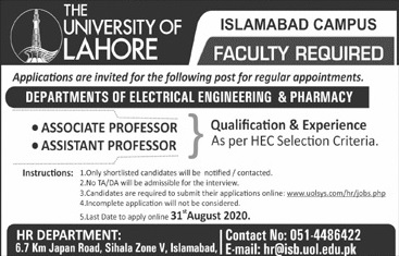 The University of Lahore Jobs on 17 August 2020