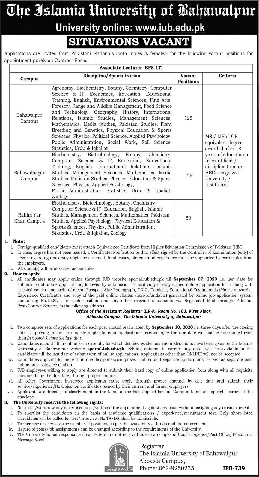 The Islamia University of Bahawalpur Jobs August 2020 (300 Posts)