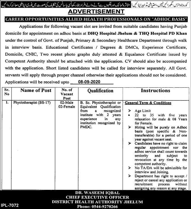 District Health Authority Dha Jhelum Jobs August 2020