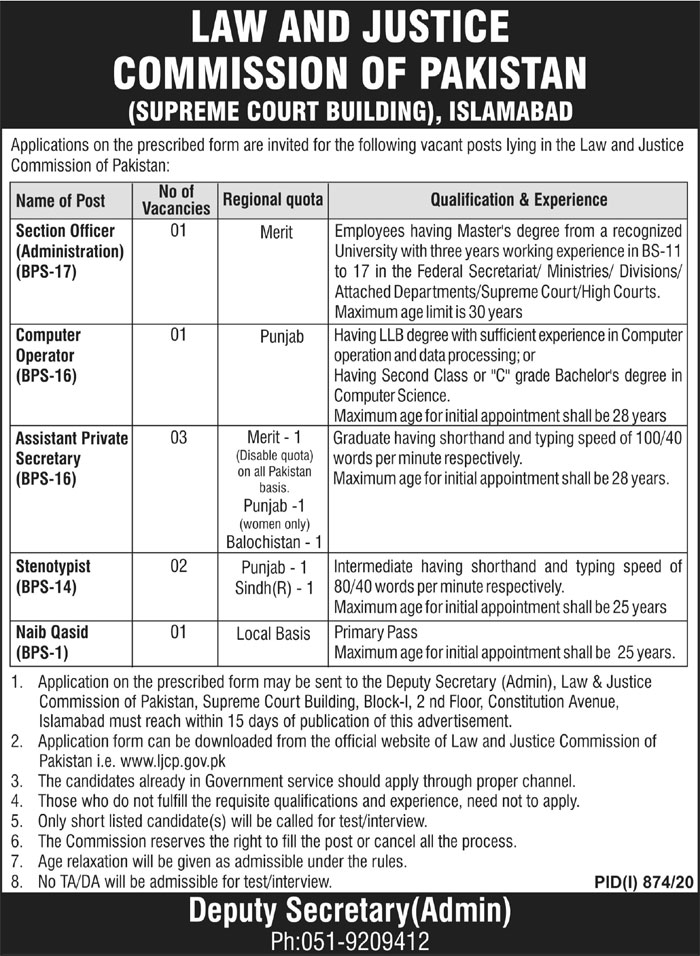 Law & Justice Commission of Pakistan Jobs August 2020