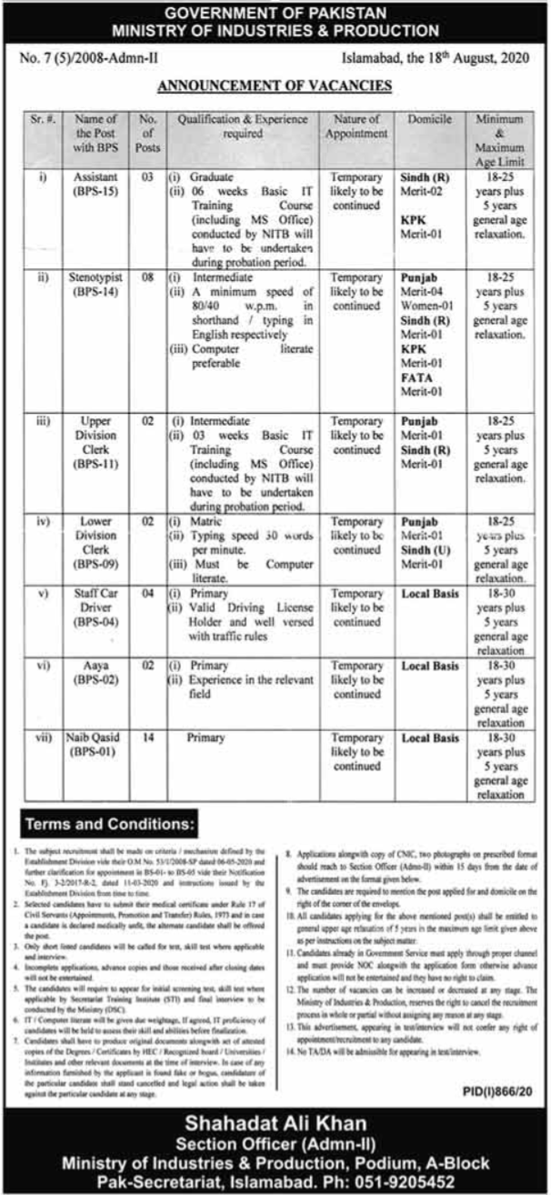 Ministry of Industries & Production Jobs August 2020