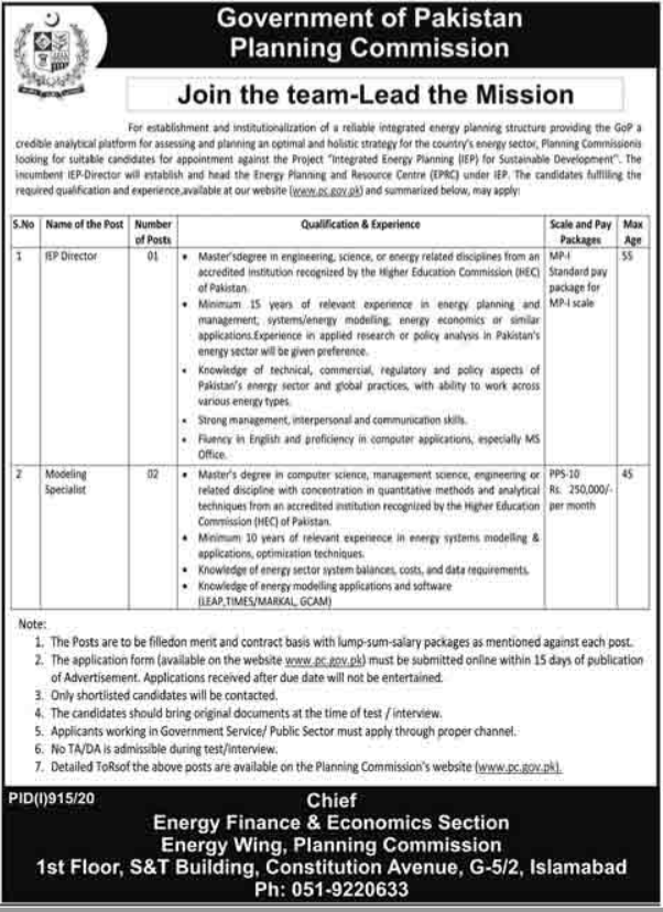 Planning Commission Jobs August 2020