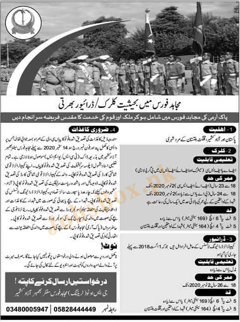 Join Mujahid Force Jobs 2020 as Clerk and Driver