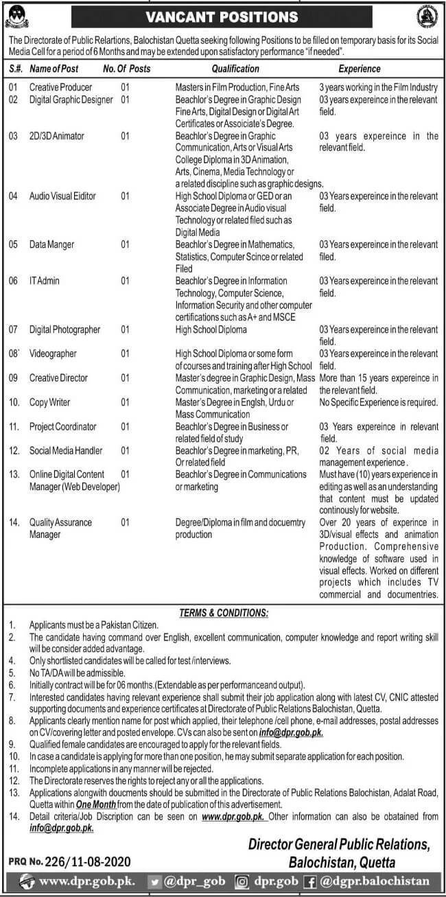 Latest Balochistan Public Relations Department Jobs 2020