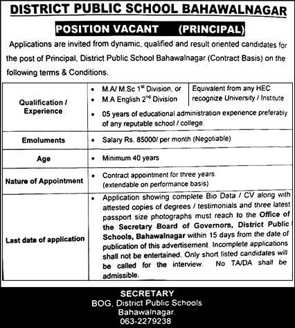 District Public School Jobs October 2020