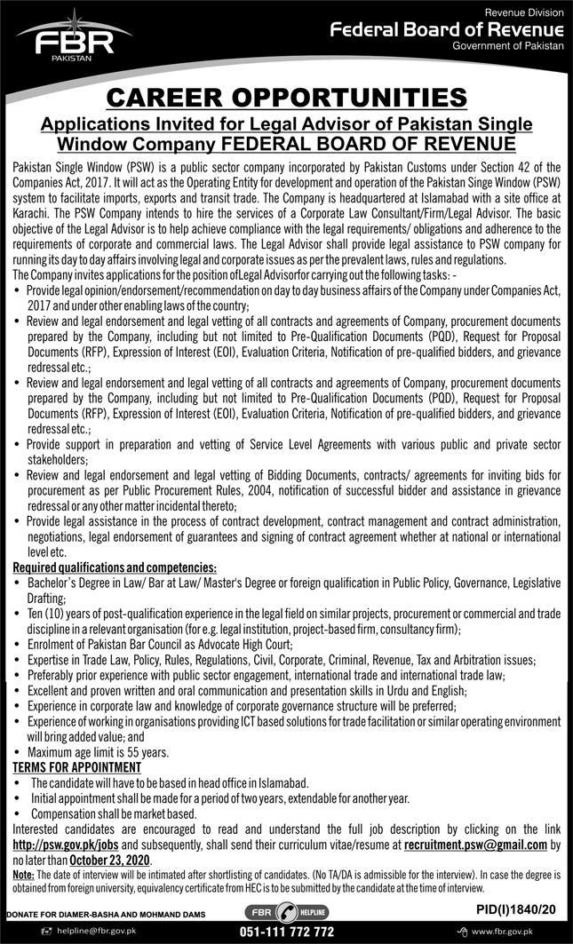 Federal Board of Revenue FBR Jobs October 2020