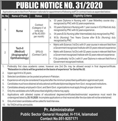 Public Sector General Hospital Jobs October 2020