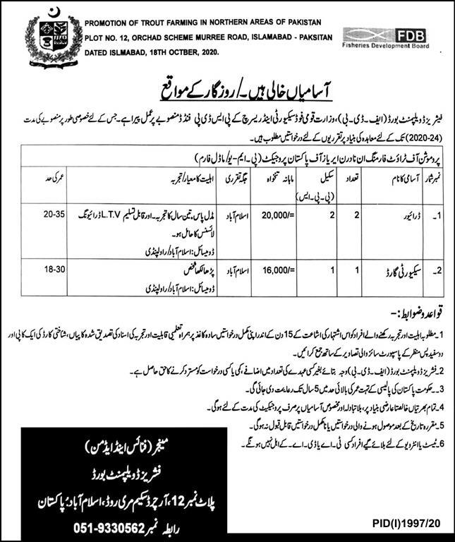 Fisheries Development Board Jobs October 2020