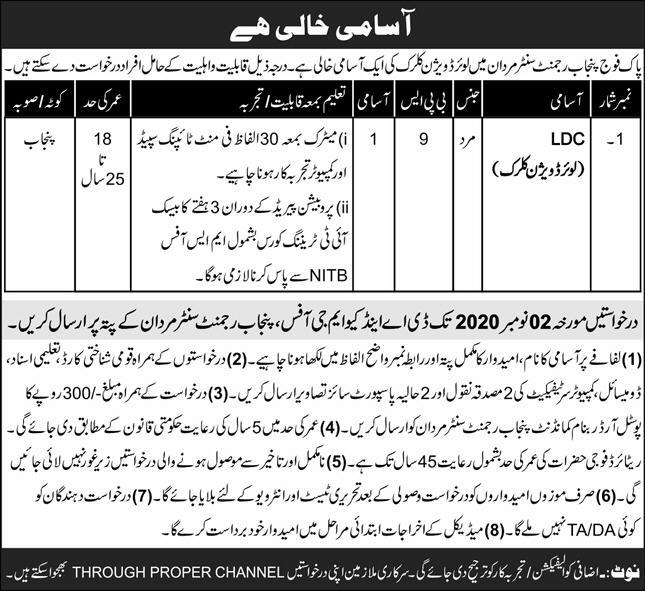 Pak Army Punjab Regment Jobs October 2020