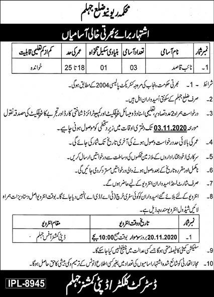 Revenue Department Jobs October 2020