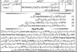 KP Forest Department Jobs October 2020