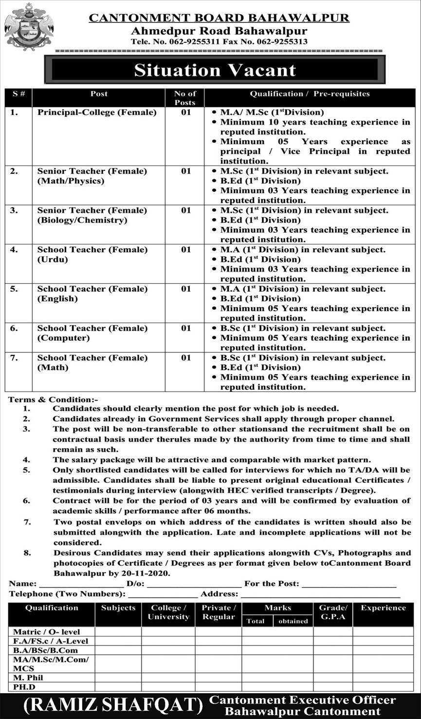Cantonment Board CB Bahawalpur Jobs 2020