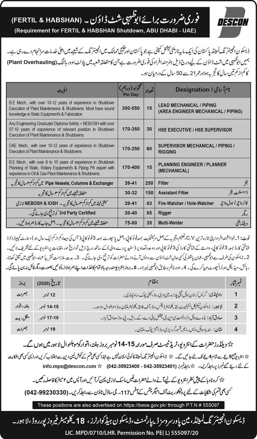 Descon Engineering Limited Jobs 2020