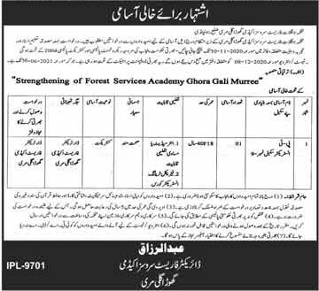 Forest Services Academy Jobs 2020