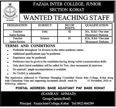 Join PAF Teachers Jobs 2020