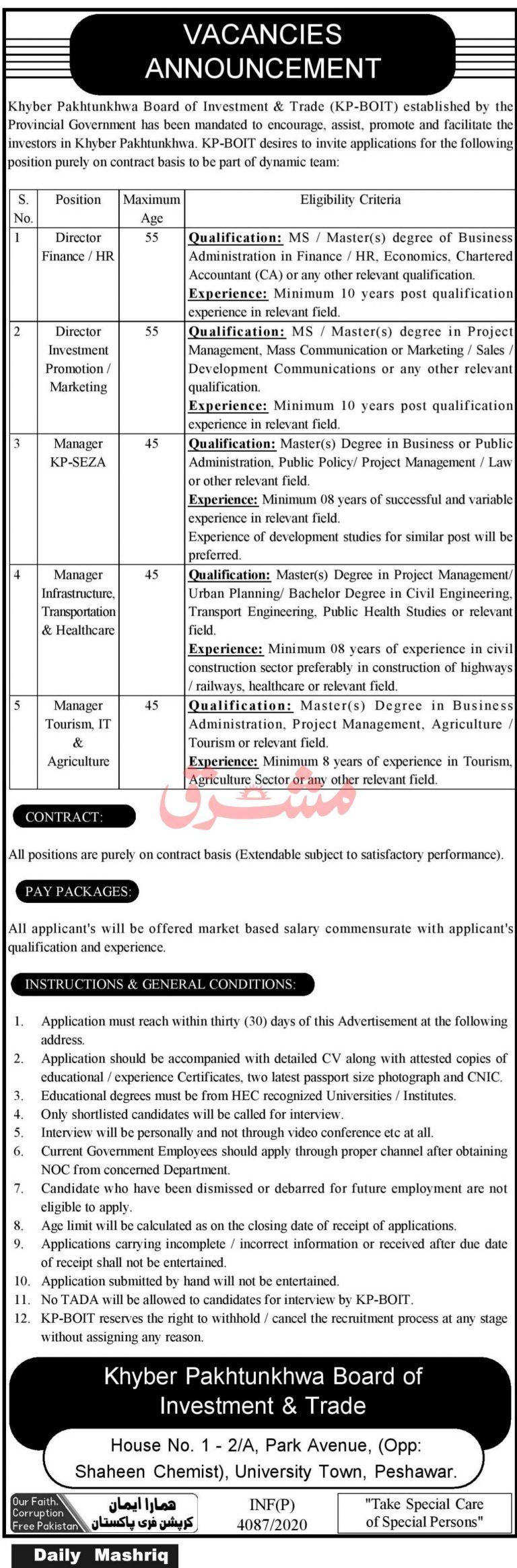 KP-BOIT Jobs 2020