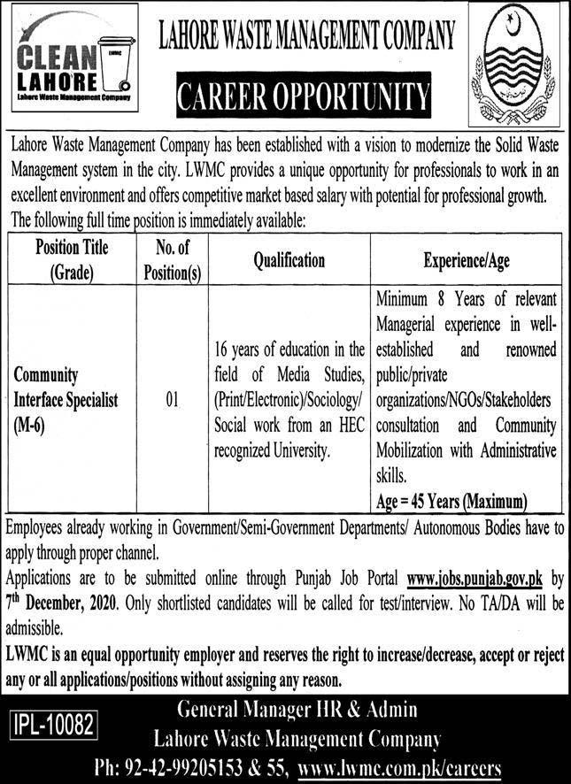 LWMC Jobs 2020 Latest