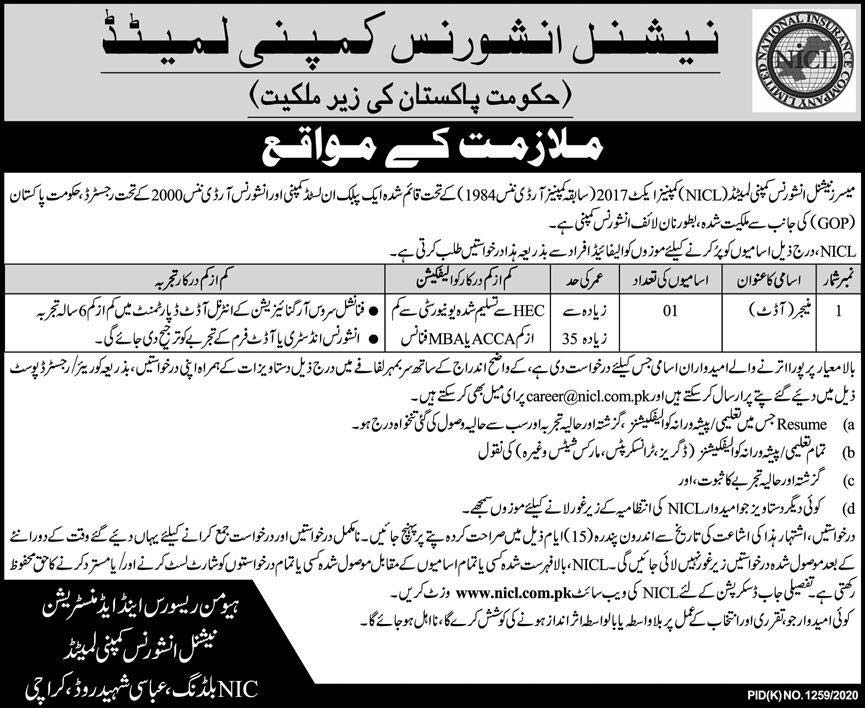 NICL Manager Jobs 2020