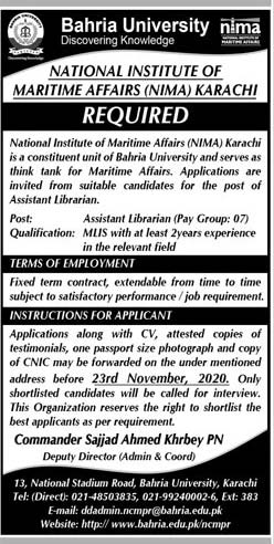 National Institute of Maritime Affairs Jobs 2020