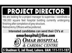 Omar Hospital Jobs 2020