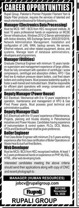 Rupali Group Jobs 2020
