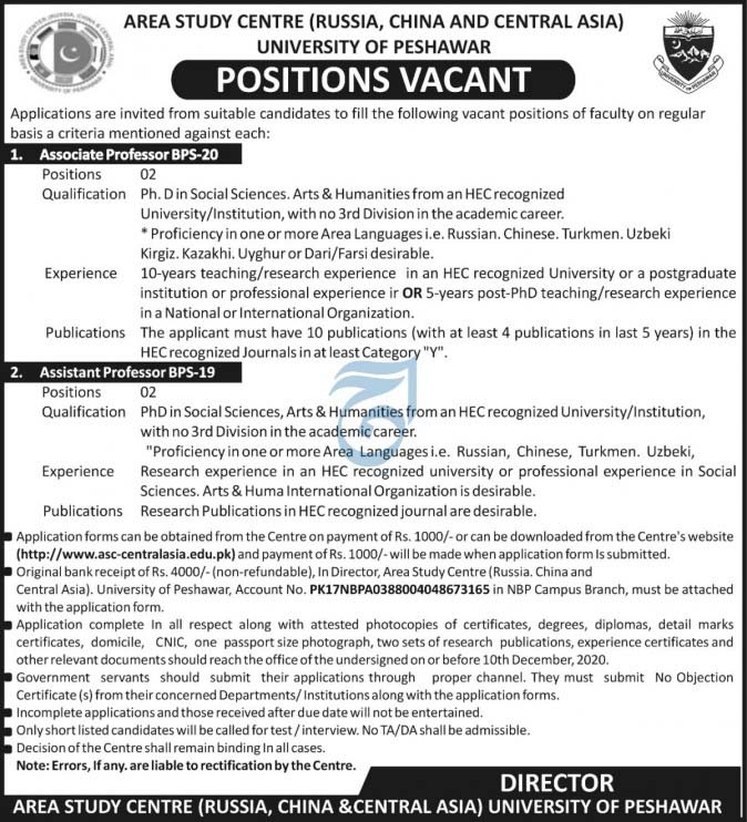 University of Peshawar UOP Jobs 2020