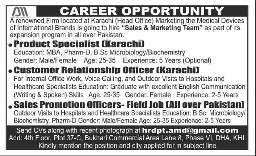 A Renowned Karachi based Firm Jobs December 2020