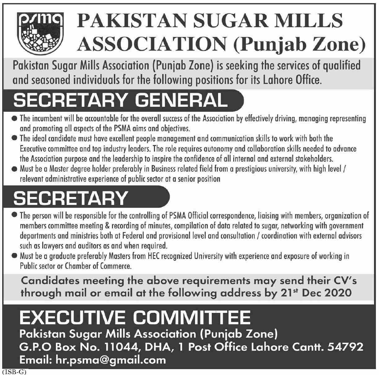 Pakistan Sugar Mills Association (Punjab Zone) Jobs December 2020