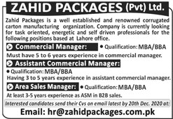 Zahid Packages Private Limited Lahore Jobs December 2020