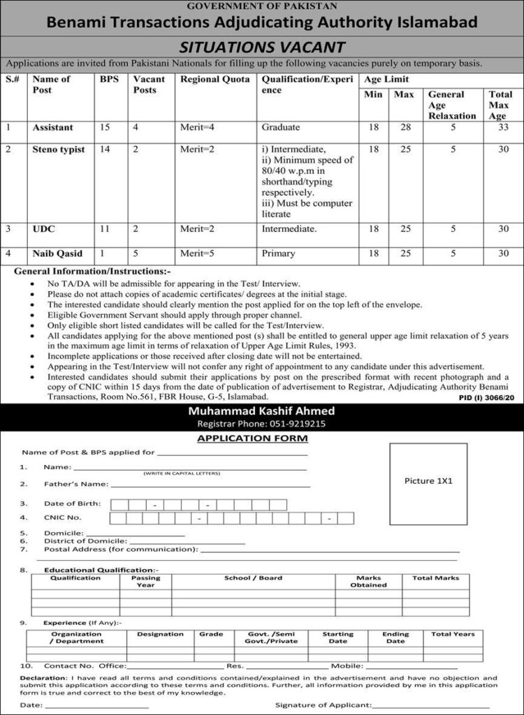 Benami Transaction Adjudicating Authority Jobs 2020