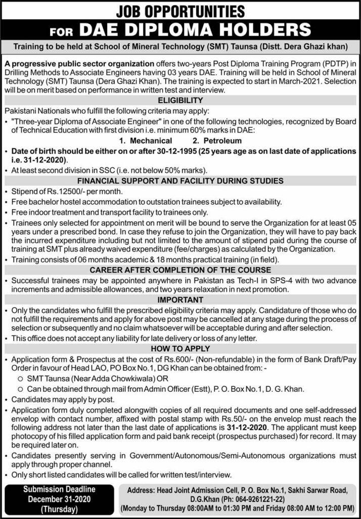 DG Khan Atomic Energy Jobs 2020