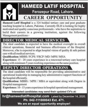 Hameed Latif Hospital Jobs 2020