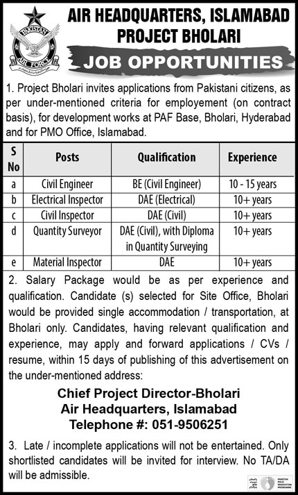 Join PAF Civilian Jobs 2020