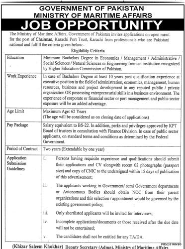 Ministry of Maritime Affairs Pakistan Jobs December 2020