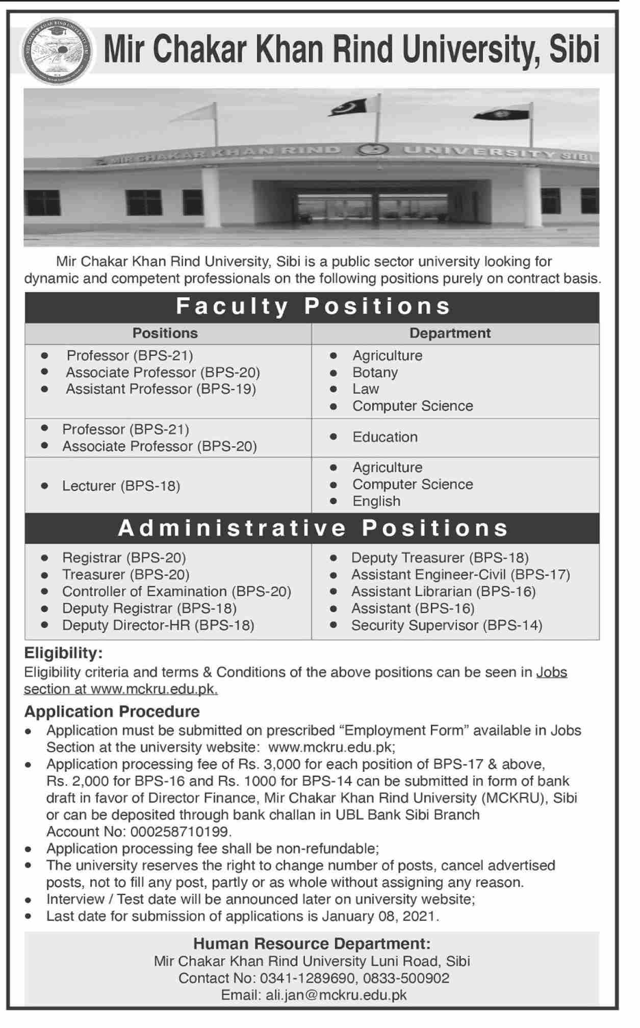 Mir Chakar Khan Rind University MCKRU Jobs 2020