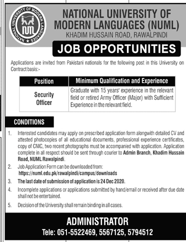 NUML Jobs Advertisement December 2020
