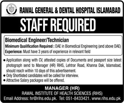 Rawal Hospital Jobs December 2020