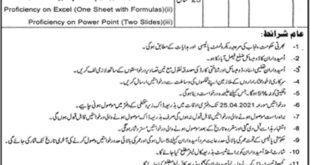 Patwari Jobs Faisalabad 2021
