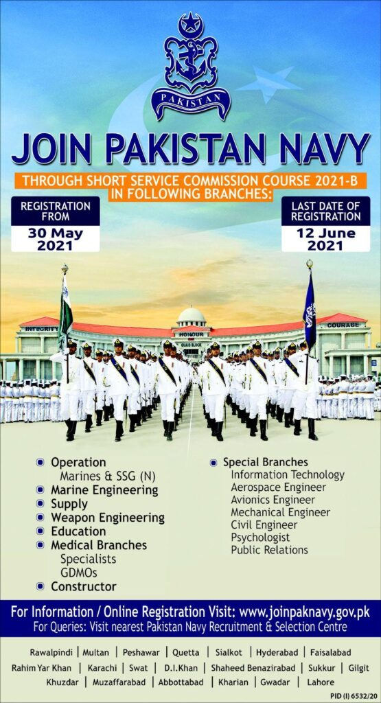 Join Pakistan Navy as Short Service Commissioned (SSC) Officer Jobs June 2021