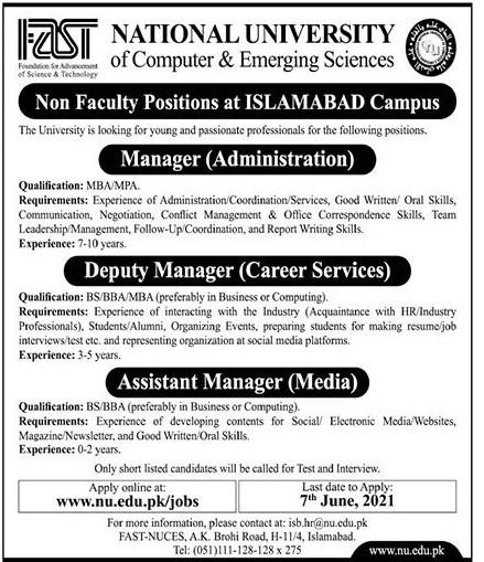 National University of Computer & Emerging Sciences Jobs June 2021