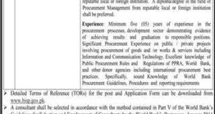 BISP Jobs June 2021