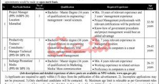 NPO Jobs July 2021