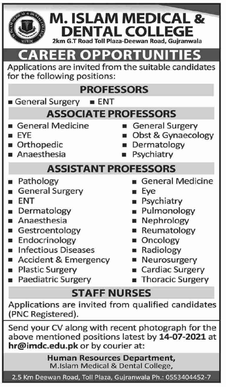 M Islam Medical and Dental College Gujranwala Jobs 2021